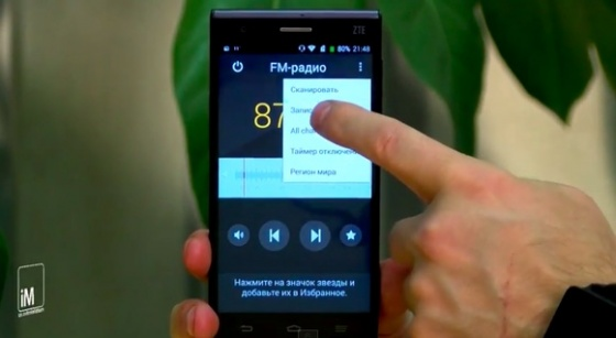 ZTE Star 1 test.mobileimho.ru